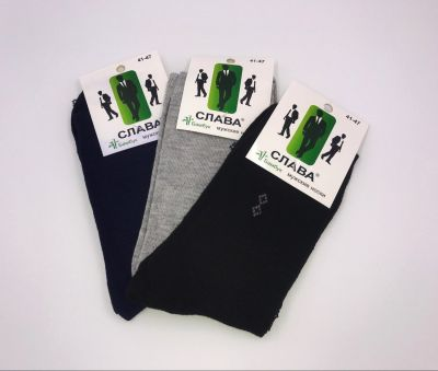 Хит продаж! Мужские натуральные носки Бамбук р-р 40-45