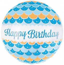 Стильный голубой круг С Днем Рождения шар фольгированный с гелием