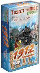 Билет на Поезд Европа 1912
