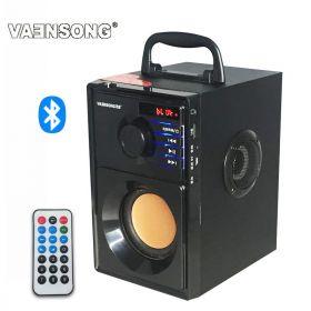 Музыкальный центр VAENSONG 2.1 с FM радио