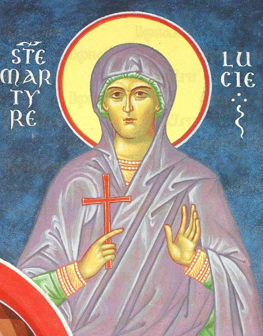 Икона Лукия Римская (копия старинной)