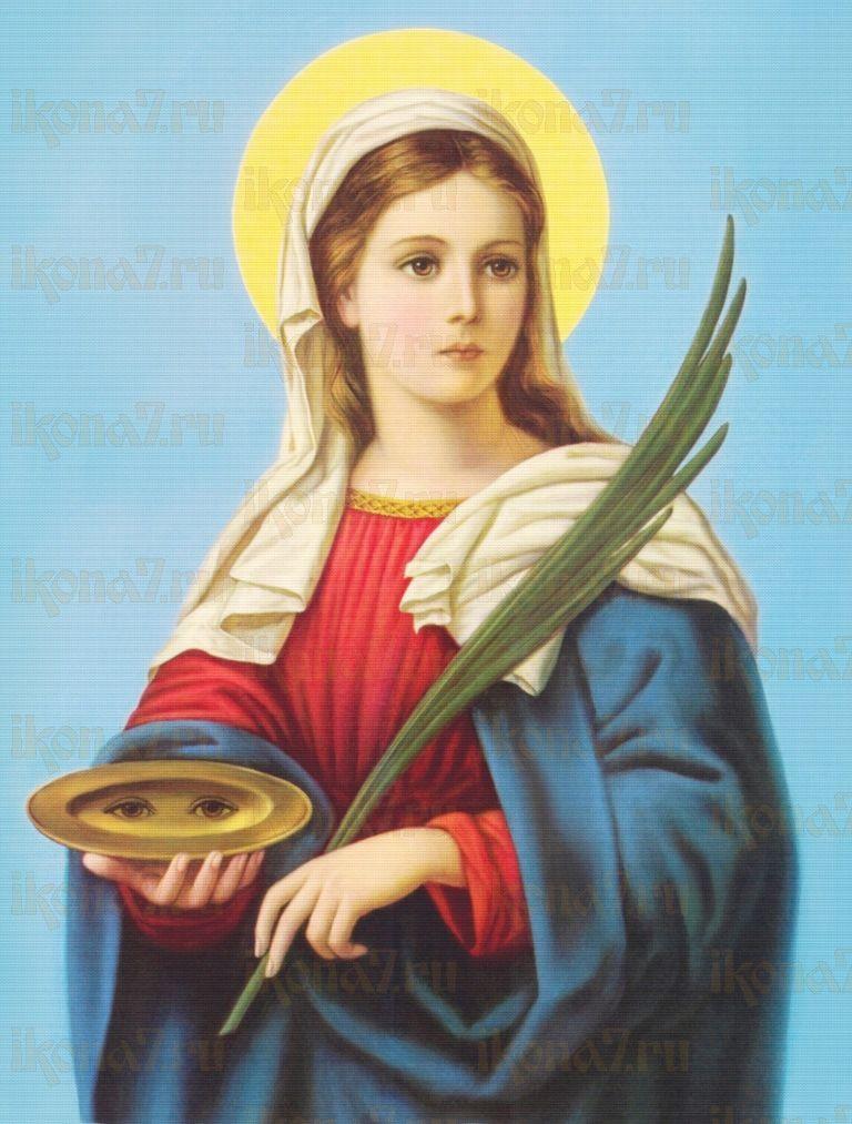 Икона Лукия Сиракузская