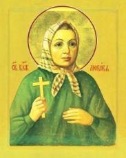 Любовь Рязанская (икона на дереве)