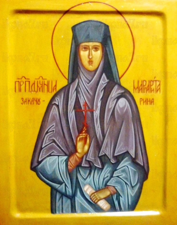 Икона Маргарита Закачурина
