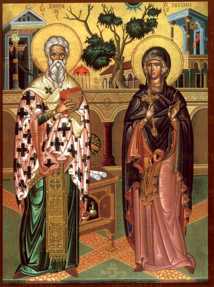 Икона Киприан и Иустина