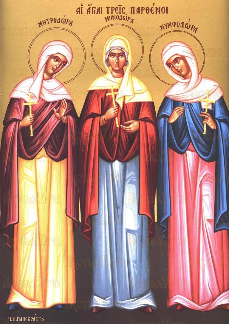 Икона Митродора, Минодора и Нимфодора Вифинские