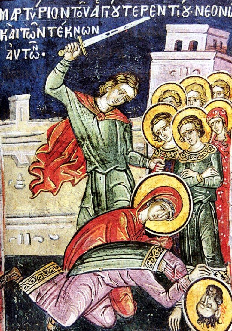 Неонилла Сирийская (копия старинной иконы)