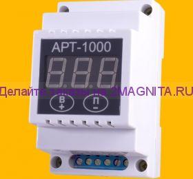 Амперметр с защитой по току АРТ-1000
