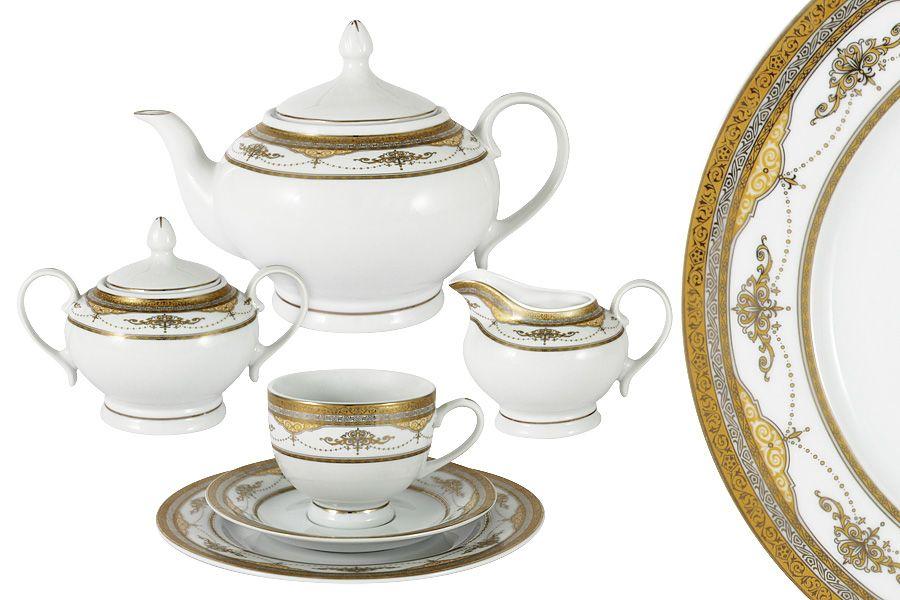 "Чайный сервиз на 6 персон ""Бремен"", 23 пр."