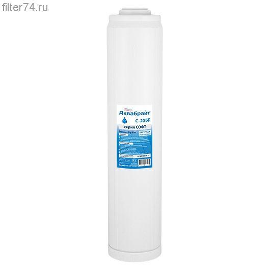 Картридж для умягчения воды АКВАБРАЙТ С-20 ББ