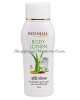 Омолаживающий лосьон для тела Патанджали Аюрведа | Divya Patanjali Body Lotion