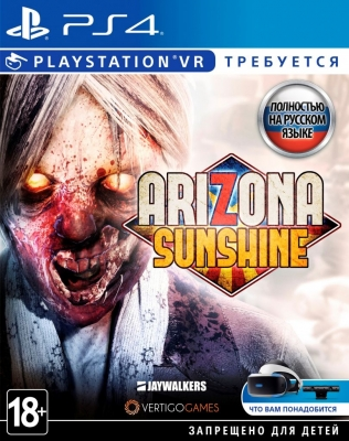 Игра Arizona Sunshine (PS4 VR)