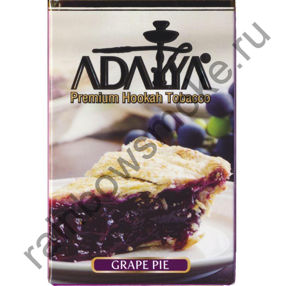 Adalya 50 гр - Grape Pie (Виноградный пирог)