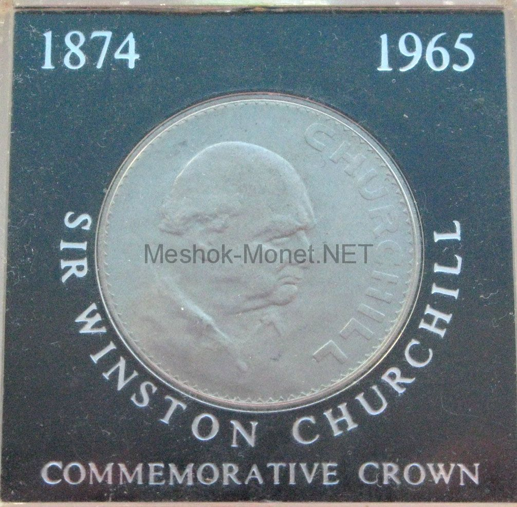 Великобритания 1 крона 1965 г. Уинстон Черчиль в коробке