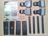 Адаптеры для багажника Volkswagen Passat B6, Атлант, артикул 8875
