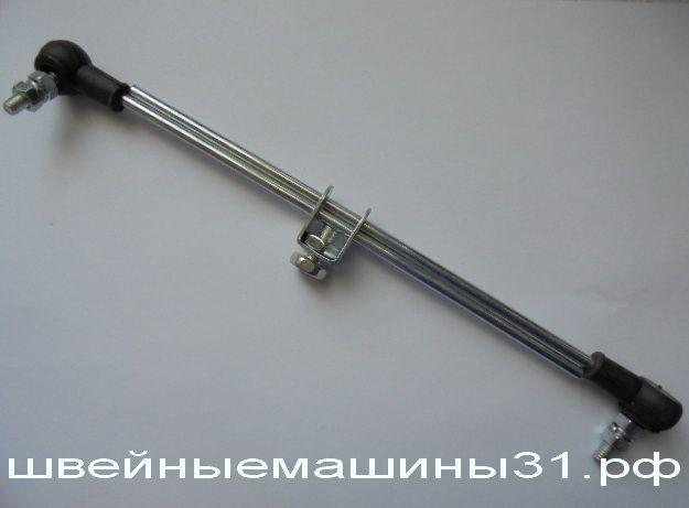 Шарнирная тяга         цена 400 руб.