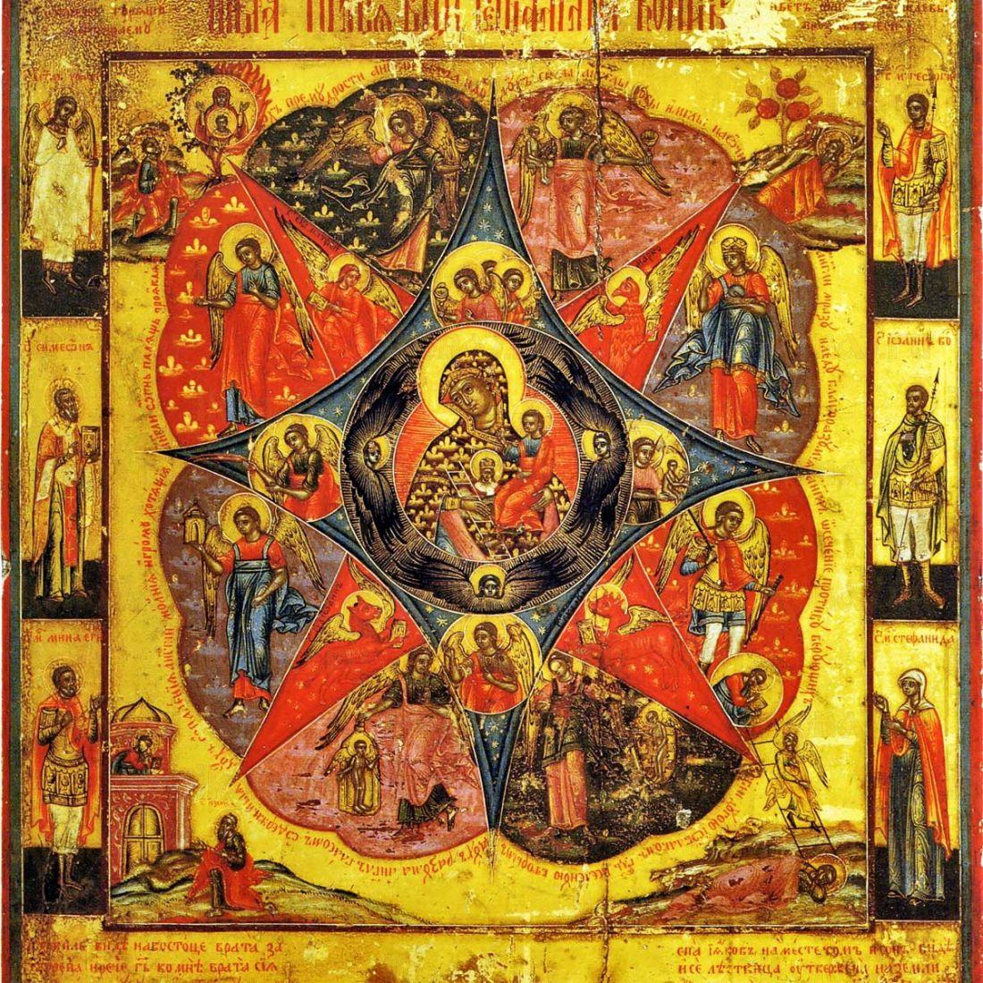 Неопалимая Купина (копия старинной иконы)