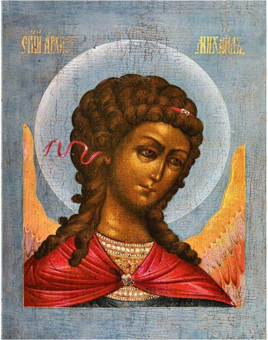 Икона Архангел Михаил (19 век)