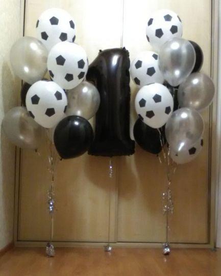 Три подарка футболисту