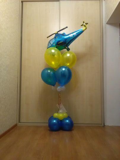 Фонтан с вертолетом