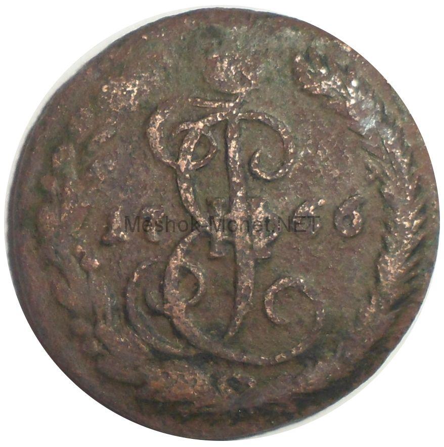 Денга 1766 года ЕМ # 1