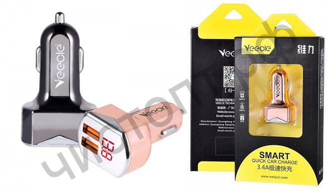 АЗУ VEECLE KY-C02 с 2 USB выходами + вольтметр (3400mA,5V) картон. упак.