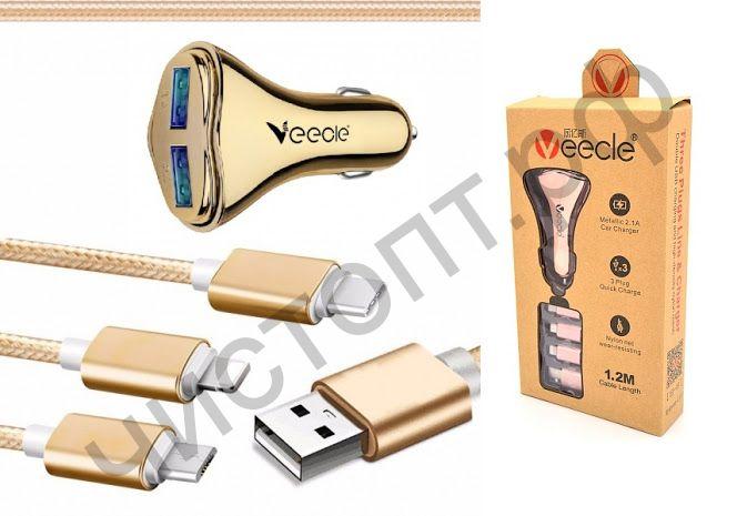 АЗУ с USB выходом + кабель 3 в 1 ( micro USB ,iPhone 5/6/7 ,TYPE-C ) VEECLE HM-C13 (2100mA,5V) картон