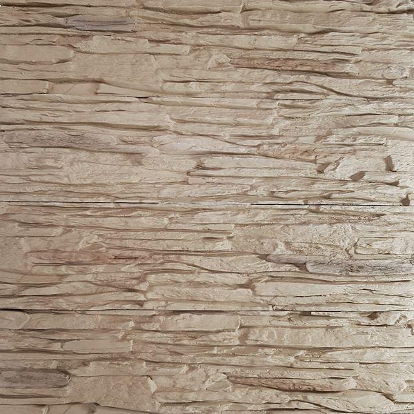 Сланец Саянский светло-коричневый