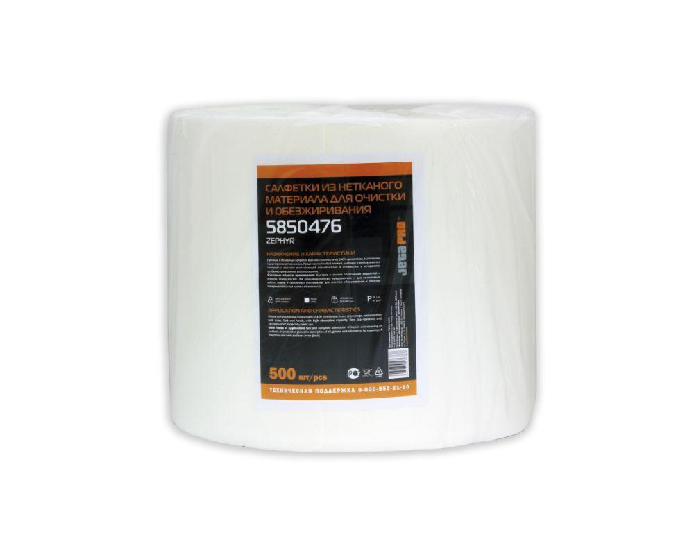 JETA Обезжиривающие салфетки ZEPHYR, (рулон 500 шт.)