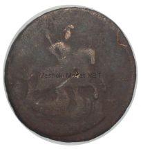 2 копейки 1788 года ММ # 1