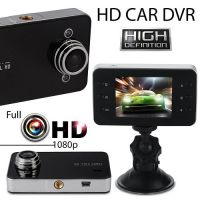 Vehicle blackbox dvr hd 1080p