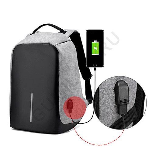 Рюкзак-антивор с USB-зарядкой