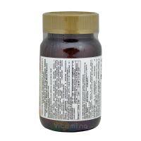 Кангавитес с витамином С 100 мг (апельсин, 90 таб) состав