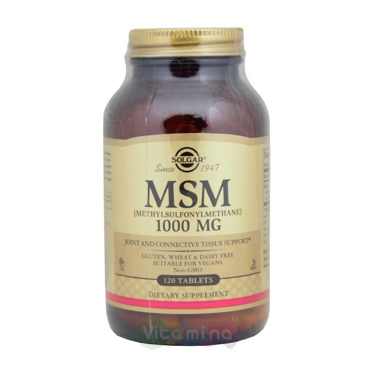 Солгар МСМ (Метилсульфонилметан) 120 таблеток