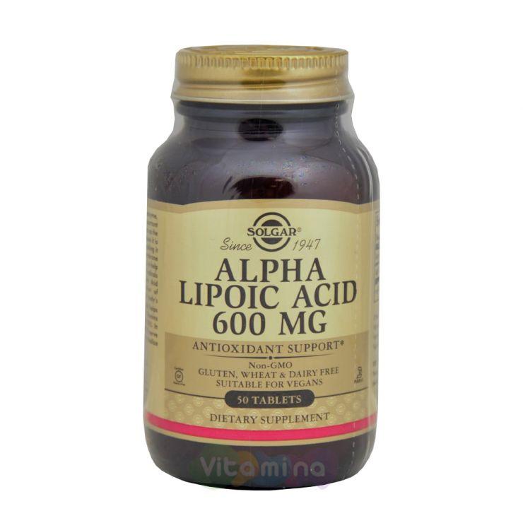 Солгар Альфа-липоевая кислота 600 мг 50 табл.