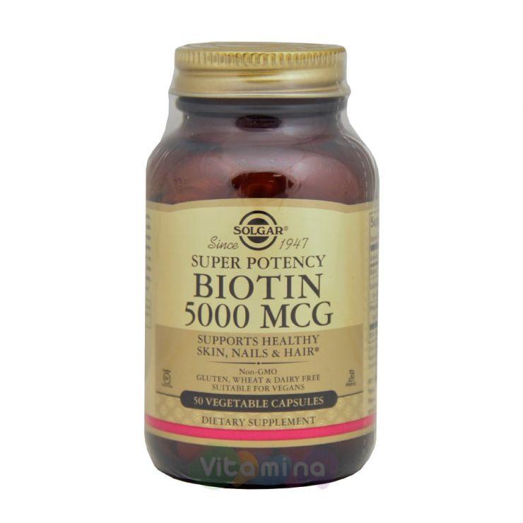 Солгар Биотин (Biotin) 5000 мкг, 50 капс.
