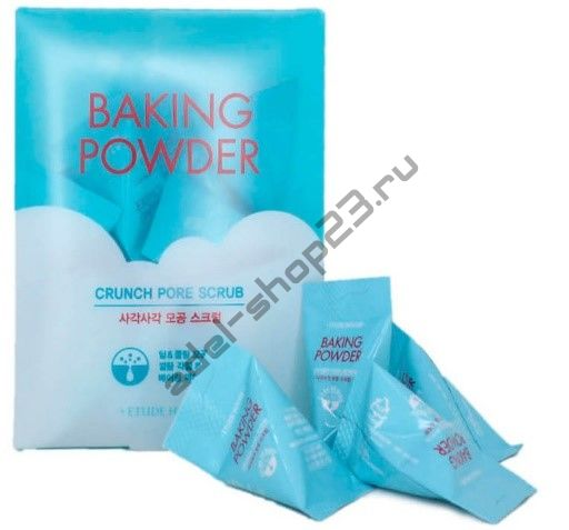 ETUDE HOUSE - Baking Powder Crunch Pore Scrub 7g * 24шт