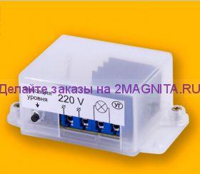 Фотореле с плавным включением АУО-ПВ 220в