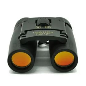 Бинокль Binoculars Day And Night Vision