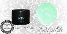 CREAM MODELLAGE GREEN ROYAL GEL 5 мл