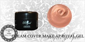 CREAM COVER MAKE AP ROYAL GEL 250 гр