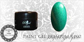 КР02 Royal PREMIUM гель краска 5 мл.