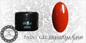 КР09 Royal PREMIUM гель краска 5 мл.