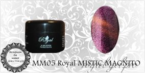 MM05 Royal MISTIC MAGNITO гель краска 5 мл.