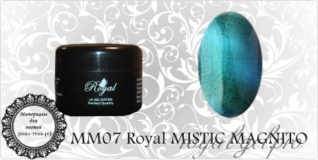 MM07 Royal MISTIC MAGNITO гель краска 5 мл.