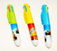 Ручка шестицветная