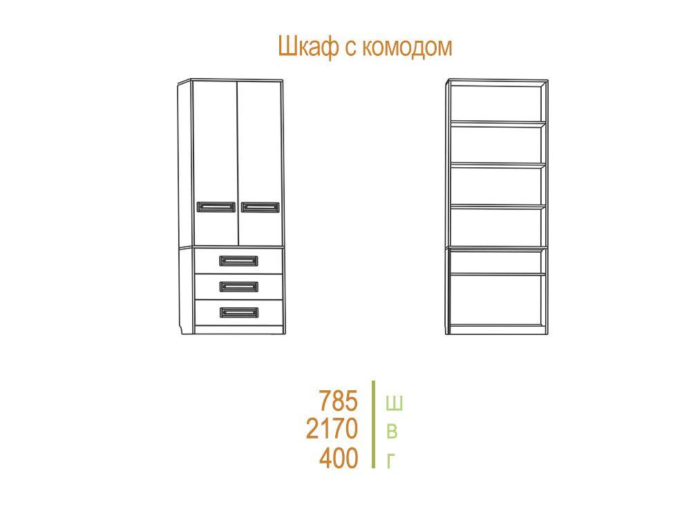 Смарти Шкаф-комод