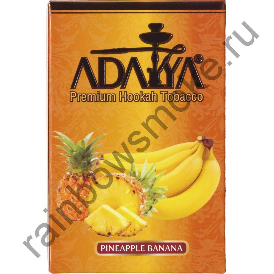Adalya 50 гр - Pineapple Banana (Ананас с Бананом)
