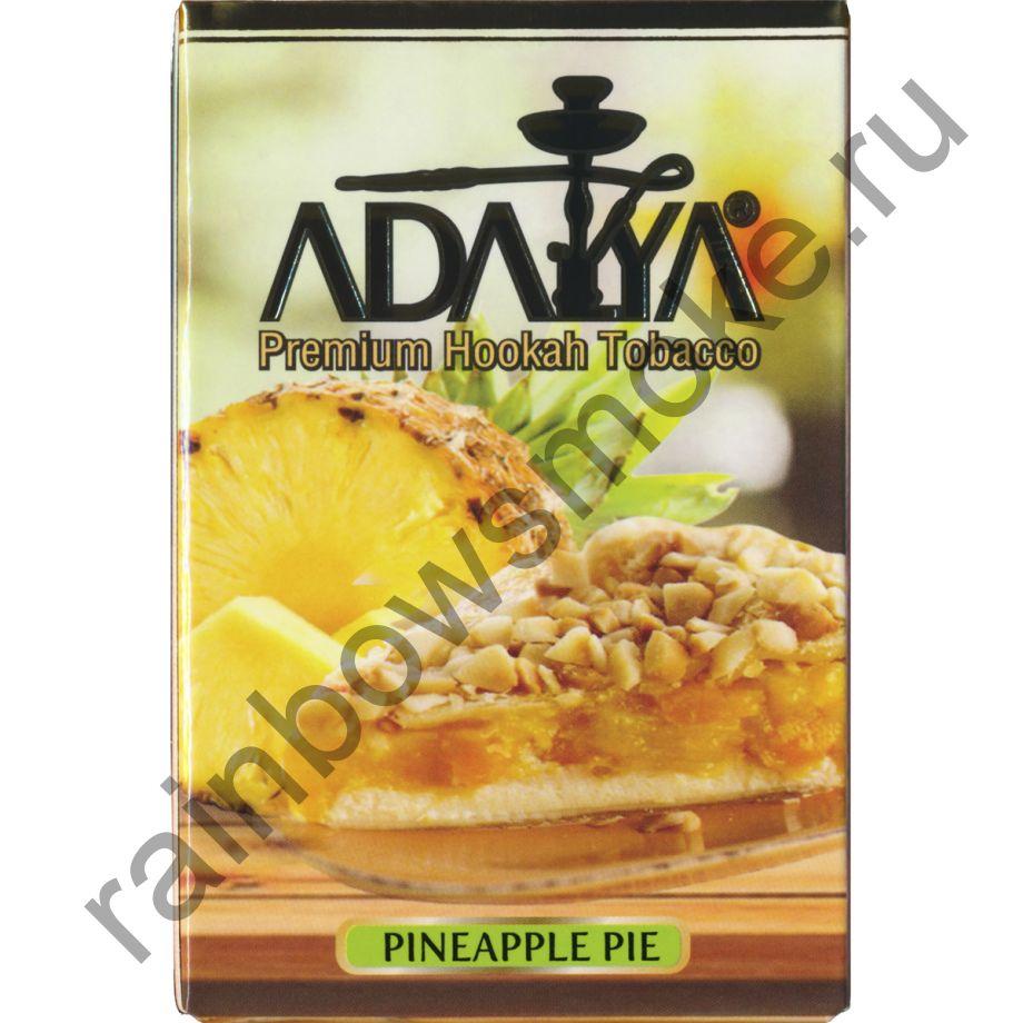 Adalya 50 гр - Pineapple Pie (Ананасовый пирог)