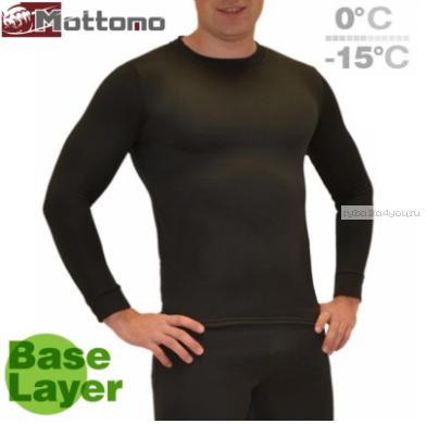 Фуфайка Mottomo Base Layer цвет: черный  - купить со скидкой